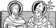 Cyril a Metodej